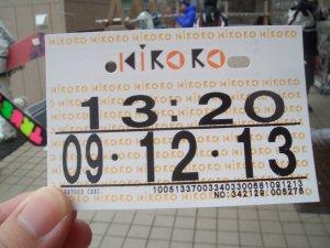 kiroro.jpg