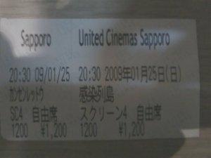 20090125.jpg