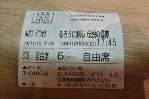 CIMG0680_R.JPG