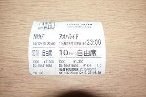 CIMG0696_R.JPG