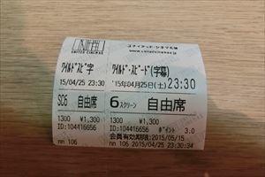 CIMG0824_R.JPG