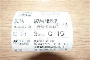 CIMG0865_R.JPG