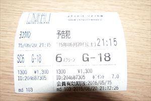 CIMG0876_R.JPG