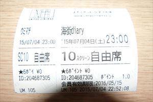CIMG0879_R.JPG