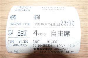 CIMG0893_R.JPG