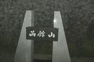 CIMG0909_R.JPG
