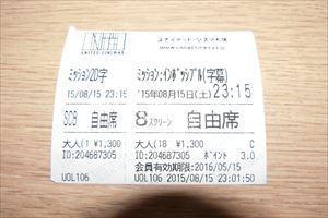 CIMG0927_R.JPG