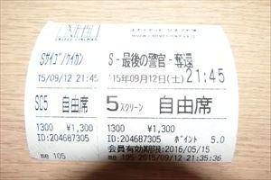CIMG0971_R.JPG