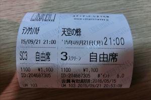 CIMG1027_R.JPG